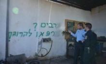 """عصابات """"تدفيع الثمن"""" تستهدف القدس وحملة اعتقالات واسعة بالضفة"""