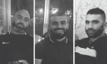 مجد الكروم: اتهام طارق خلايلة بقتل أحمد وخليل سامي مناع