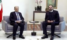 انطلاق الاستشارات النيابية وحسان دياب يبرز كمرشح لرئاسة حكومة لبنان
