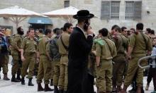 تجنيد الحريديين للجيش الإسرائيلي: تزوير المعطيات كان متعمدا