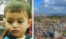 مصرع طفل دهسا في كفر برا