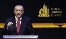إردوغان: تهديدات سعودية منعت باكستان من المشاركة بقمة كوالالمبور