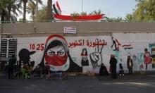 العراق: مهلة جديدة لتسمية مرشح لرئاسة الحكومة