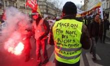 """""""السترات الصفراء"""" تحاكم الشرطة الفرنسية"""