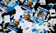 ترجيحات: إلغاء الانتخابات التمهيدية لقائمة الليكود