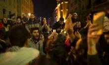 احتجاجات في بيروت رفضا لتكليف دياب برئاسة الحكومة اللبنانية