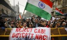 الهند: قتلى وإصابات في الاحتجاجات ضد قانون المواطنة