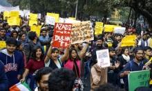 قانون المواطنة بالهند: تجدد التظاهرات و21 قتيلا منذ بدء الاحتجاجات
