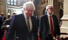 قانون بريطاني يسمح لعملاء المخابرات بارتكاب الجرائم