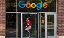 """150 مليون يورو غرامة لـ""""جوجل"""" لعدم شفافية قواعد الإعلان"""