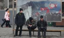 بيونغ يانغ: واشنطن ستدفع ثمن انتقادها لحقوق الإنسان بكوريا