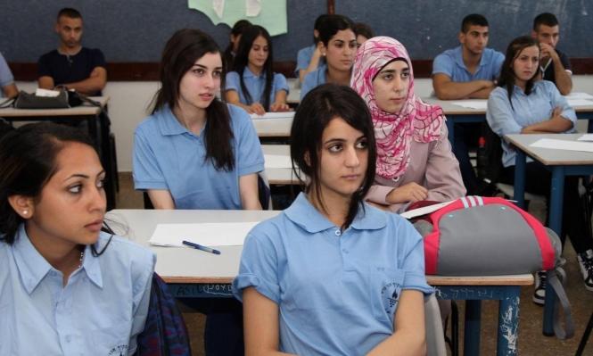 خالد أبو عصبة: التعليم موردنا الوحيد بعد ضياع الوطن