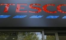 شركة بريطانية توقف إنتاج مصنعها الصيني إثر شبهات عمالة بالسخرة