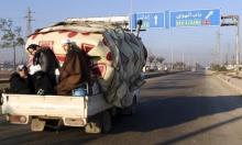 سورية: مقتل 7 مدنيين بغارات روسية في معرة النعمان