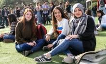 من يقف وراء إفشال إقامة لجنة طلاب للعرب بالجامعات الإسرائيلية؟