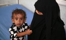اليمن: 8 من كل 10 أشخاص يعتاشون على المساعدات