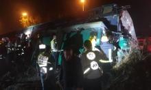مصرع 4 أشخاص بحادث طرق قرب مطار اللد