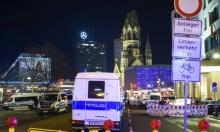 ألمانيا: الشرطة تخلي سوقا لعيد الميلاد وتعتقل سوريين