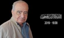 وفاة المفكر الإسلامي محمد شحرور