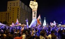 احتجاجات وسط بيروت رفضا لتكليف دياب بتشكيل الحكومة اللبنانية