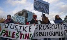 """""""محكمة لاهاي ستحقق بجرائم إسرائيل بمعايير واسعة"""""""