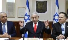 نتنياهو: محكمة لاهاي تحولت لسلاح بالحرب ضد دولة إسرائيل