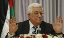 عباس يمنح الصلاحيات لاستكمال ملفات الجنائية الدولية