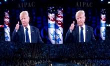 اللوبي الصهيوني في أميركا