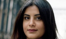 أسرة الهذلول تبحث مقاضاة سعود القحطاني دوليا