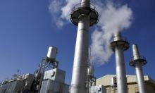 """خطوة إيرانية نحو تفكيك مفاعل """"آراك"""" بموجب الاتفاق النووي"""