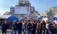 الاحتجاجات تستعيد زخمها في العراق.. والحكومة رهن التوافق السياسي