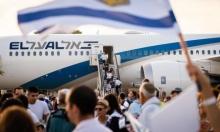منذ 2012: 86% من المهاجرين لإسرائيل ليسوا يهودا