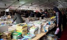 اليمن: رغم الحصار معرض الكتاب الثاني لهذا العام في تعز