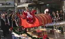 الناصرة: تقديم موعد مسيرة الميلاد الـ37 لليوم الإثنين