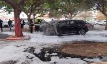 التحقيق في احتراق سيارتين في يافا