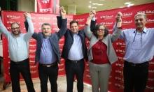 انتخابات 2020: الحزب الشيوعي والجبهة يعقدان مجلسيهما يوم السبت