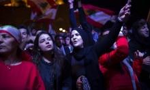 احتجاجات بيروتيّة عابرة للطائفيّة على موائد عيد الميلاد