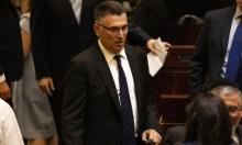 الليكود يلغي الانتخابات الداخلية على قائمة الحزب وساعر يتملق نتنياهو