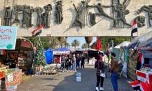 متظاهرو بغداد يعلنون إضرابهم عن الطعام