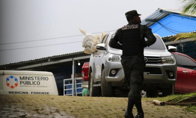 مجزرة جديدة في أحد سجون هندوراس.. ومقتل 18 سجينا