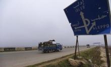 مجزرة روسية جديدة: مقتل 8 مدنيين بقصف على إدلب