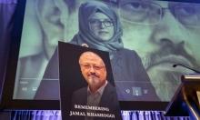 أحكام قتلة خاشقجي: تنديد دولي ودعوات أممية لتحقيق مستقل