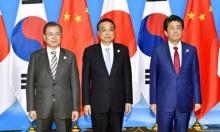 قمة ثلاثية بالصين تبحث نووي كوريا الشمالية والتوترات بآسيا