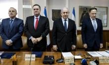تحسبا من الجنائية الدولية: نتنياهو يجمد مشاورات ضم الأغوار