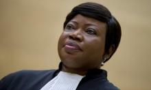 كيف استبقت المدعية الدولية مقاطعة إسرائيل المحتملة لمحكمة لاهاي؟