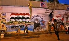 العراق: السهيل يتراجع عن ترشيح نفسه واستمرار استهداف الناشطين