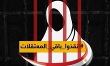#نبض_الشبكة: أنقذوا بقية المعتقلات المصريات