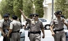"""السعودية: مقتل """"مطلوبين"""" في مواجهات مع قوات الأمن في الدمام"""