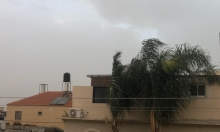 حالة الطقس: الجو عاصف وماطر