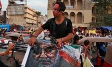 إيران: دعوات لإحياء ذكرى ضحايا الاحتجاجات والسلطات تقطع الإنترنت